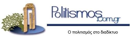 Politismos.net